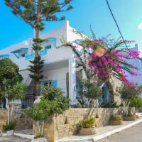 Yannis Maria Rooms, hotel in Antiparos