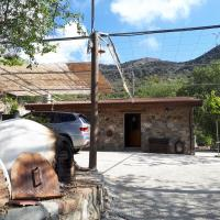 Agrompelo House, hotel in Agros