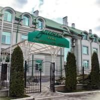 Гостиница Зеленая, отель в Невинномысске