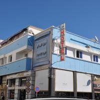Hotel El Layeli, hotel in Sfax