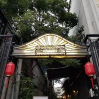 Manxin Hotel Shanghai XinTianDi, hotel in Huangpu, Shanghai