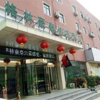 GreenTree Inn Anhui Bozhou Mengcheng Zhuangzi Road Express Hotel, hotel in Mengcheng