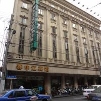 Chunshengjiang Hotel, hotel in Shanghai