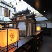 Beijing Shichahai Shadow Art Performance Hotel, готель у Пекіні