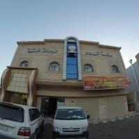 Masat Al Badr Furnished Apartments, hotel perto de Aeroporto Internacional Príncipe Mohammad Bin Abdulaziz - MED, Medina