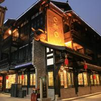 Buddha Zen Hotel, отель в Чэнду
