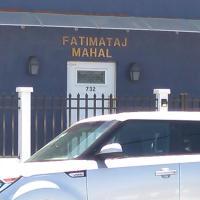 Fatimataj Mahal - Private Bathroom with Window!