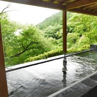熱海 森の温泉ホテル、熱海市のホテル