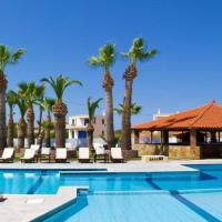 Hotel Klonos - Kyriakos Klonos, hotel din Aegina