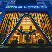 Atour Hotel Longyang Road