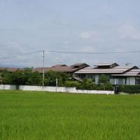 Seishokan, hotel near Yamagata Airport - GAJ, Higashine