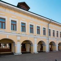 Гостиница Русское Подворье, отель в Ростове