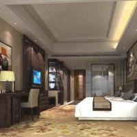 FU YUE FAN HUA HOTEL, отель в городе Tongren