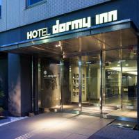 Dormy Inn Kanazawa Natural Hot Spring, hotel in Kanazawa