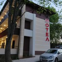 Complex Friends, hotel in Pleven