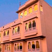 Rajputana Heritage, hotel en Sawāi Mādhopur