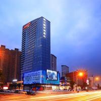 Hampton By Hilton Foshan Sanshui, hotel in Foshan