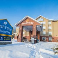 Lakeview Inns & Suites - Chetwynd, hotel em Chetwynd