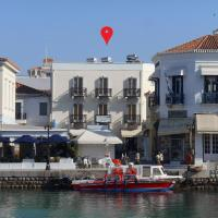 Alexandris Hotel