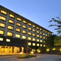 リゾートホテル ラフォーレ那須、那須町のホテル