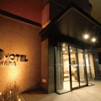 AB Hotel Nara, hotel in Nara