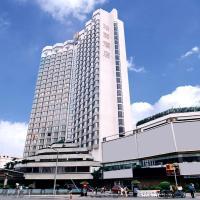 Rosedale Hotel & Suites Guangzhou, hotel in Guangzhou