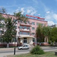 Отель Знаменск