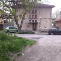 Guest House Kachaka
