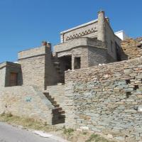 Cyclades Olive Museum's Guest House, ξενοδοχείο σε Πιτροφός