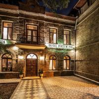 Boutique Hotel PORTUM 1905, отель в Сочи