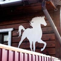 Апартаменты Белая лошадь