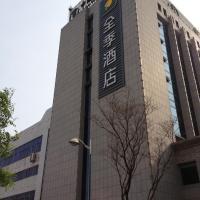 JI Hotel Development Area Dalian
