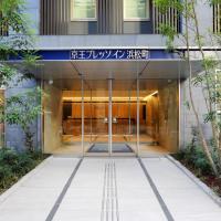 Keio Presso Inn Hamamatsucho