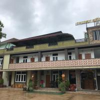 Kayan Golden Sky Motel