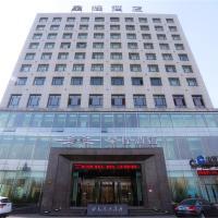 Starway Hotel Baishan Municipal Government, отель в городе Baishan