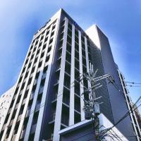 HOTEL UNIZO Osaka Umeda, hotel in Osaka