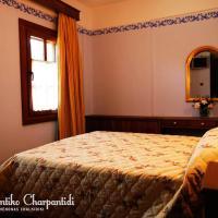 Archontiko Charpantidi, отель в Парфеноне