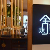 Yan She City Guesthouse, hotel near Guiyang Longdongbao International Airport - KWE, Guiyang