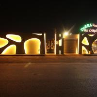 Dorrah Resort, hotel near King Khalid Airport - RUH, Riyadh