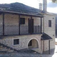 Comfortable Apartment in Village Saint Minas, hotel in Ágios Minás