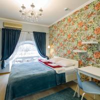 Voyage Mini-hotel