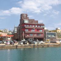 Tanegashima Araki Hotel, отель в городе Nishinoomote