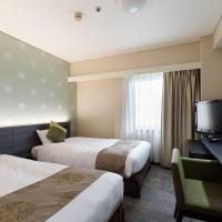 Takamatsu Tokyu REI Hotel, hotel en Takamatsu