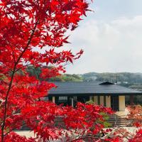 NARA japanese garden villa