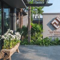 L Nimman, hotel in Chiang Mai