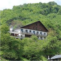 Изгрев, hotel in Chiflik