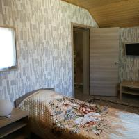Guest House Churilkovo