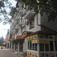 отель «Елизавета»