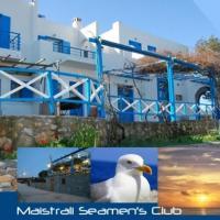 Maistrali, hotel in Irakleia