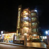 Trekkersinn Boutique Hotel